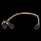 Sonnet Power Cable