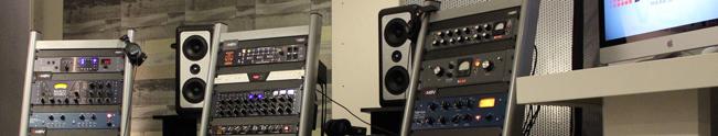 recording-gear_2