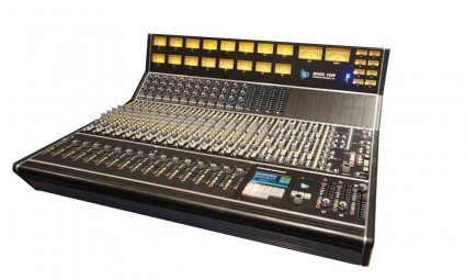 API 1608 Console (with automation)