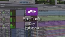 Avid Pro Tools Day @ Kytopia